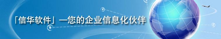 aoa体育官网下载CRM客户管理软件